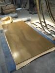 H62黄铜薄板中厚板 超宽幅黄铜板