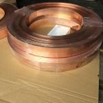 冲压拉伸C5191磷铜带 半硬全硬磷铜带
