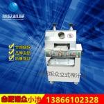 南京全自動臺式甘蔗榨汁機