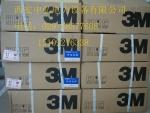 急购3M冷缩电缆附件QS3000-II35KV户内外三芯中间