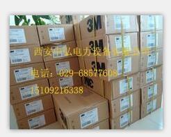 大量现货3M青海哪儿有授权直销低价7686PST-G-O35