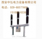 陕西哪儿有厂家生产110KV户外高压六氟化硫断路器LW30-