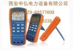 急购手持式电桥同惠TH2822C手持式电桥