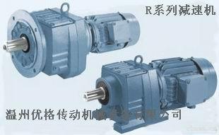 上海SEW減速電機