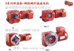 SAF77DRE80M4BE1/HF/V出售