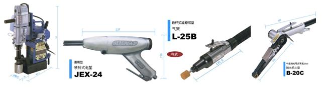 NITTO KOHKI(日東工器)工具