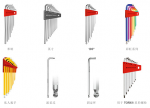 瑞士PB L型内六角扳手 PB彩虹系列L型内六角扳手