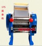 家用仿手工面条制面机 电动面条机