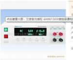 AN9613X接地導體電阻測試儀 接地電阻測試儀 接地表