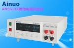 艾諾  AN9613X 接地導通電阻測試儀