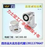 北京力士坚门吸MC300-80防火门电磁门吸万达首选