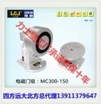 力士坚电磁释放器MC300-150防火门专业电磁门吸