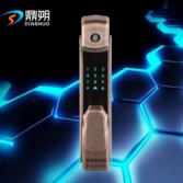 鼎朔手机APP锁指纹锁密码锁DSM-812古铜色139-11