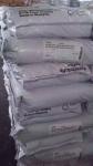 福建巴斯夫厂家直销PBT B4520 漳州福州泉州现货包送