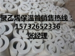 江苏销售聚乙烯保温管的厂家/219*5