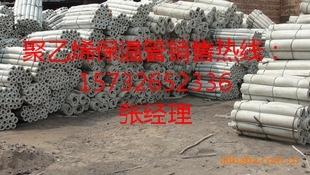 河北朔诚聚乙烯发泡暖气保温管厂家