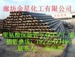 55mm聚氨酯保温管厂家/最低价格渝中区