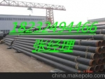 60mm集中供暖地埋保温管厂家/实时报价忻州市