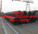 采暖聚氨酯保温管//投标厂家38*30扬州市