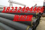 DN300聚氨酯预制保温管厂家本溪市