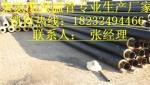133/50钢套管直埋保温管厂家/生产报价山南地区