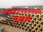 螺旋保温管厂家/聚氨酯发泡管壳34*30漳州市