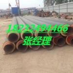 529/80预制保温防腐保温管/厂家报价湘西州