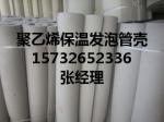 57*50保温/隔热硬泡聚氨酯瓦壳厂家宁夏省石嘴山市