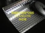 蘭州市鋁箔復合氣泡保溫隔熱膜//保溫材料