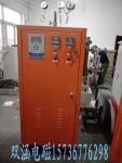 销售河南电磁采暖炉、河南电磁热水锅炉厂家