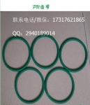 无锡输送带 PVC PU PE输送带 半透明槽型导条