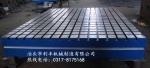 现货电机试验平板铸铁工作台刮研钳工平板利丰供应