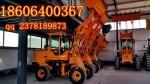 小型装载机生产厂家四驱装载机型号配置