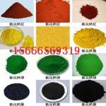 氧化铁红颜料厂家价格