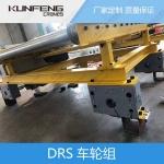 蘇州DEMAG行走輪箱drs車輪組廠家 起重機專用