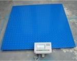 天津1000kg電子秤1t電子地秤1.2m電子地磅