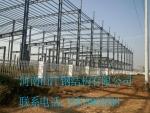 钢结构驻马店西平县钢结构加工厂 实力雄厚