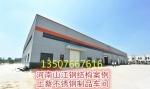 钢结构      确山县较有名的钢结构加工厂