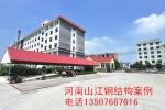 钢结构长垣县钢结构厂房制作安装公司价格公道