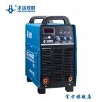华远焊机  逆变式直流弧焊机 手工焊机 弧焊电源