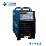 成都华远焊机 数字化气体保护焊机重工业级二保焊机逆变式气保焊