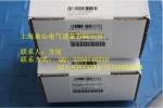 天线 - RAD-ISM-2400-ANT-VAN- 3-1
