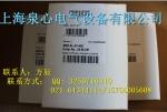 监视继电器 - EMD-SL-3V-400 - 286605