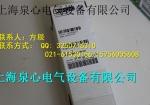 ANT-OMNI-5900-01 - 2701347