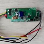 wifi調光調色模塊 led智能照明控制器 遠程開關