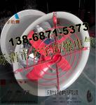 墙壁式轴流通风机T35-11-2.8功率0.18KW电压38