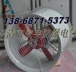百叶窗轴流通风机功率0.37kw T35-11-3.15电压