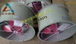大風量排風機T35-11-8 電機功率2.2KW 轉速960