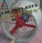 防爆轴流风机CBF400 功率0.37kw 转速1450r/