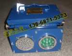 KXB-127矿用隔爆型道口(平巷)声光语言报警器 电压12